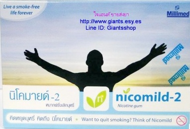 nicomild-2